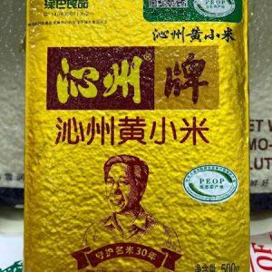 沁洲牌黄小米500g