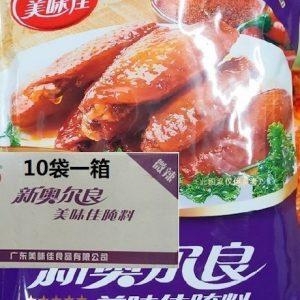 美味佳/麻辣新奥尔良腌料 68G/MWJ/SPICY CHICKEN POWDER 68G