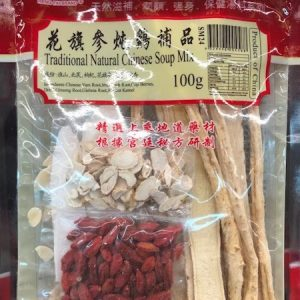 B-恒晖/花旗参墩鸡补品 100 G/HF/TRADITIONAL NATURAL CHINESE SOUP MIX 100G