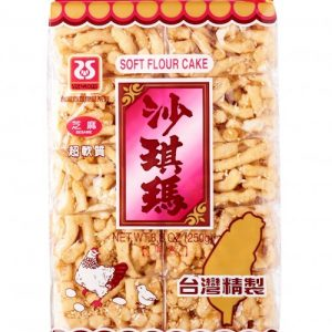 台湾西岛沙琪玛芝麻味250G/SEAWOODS SESAME SOFT CAKE SACHIMA 250G