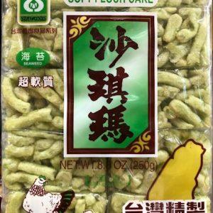 台湾西岛沙琪玛海苔味250G/SEAWOODS SEAWEED SOFT CAKE SACHIMA 250G