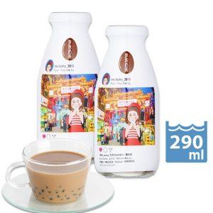 独享/珍珠奶茶 290ML/DX/PEARL MILK TEA 290ML