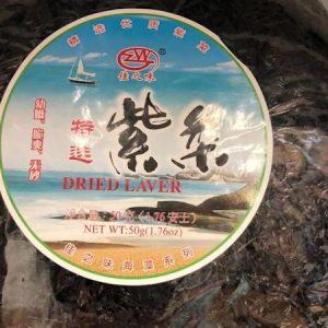 佳之味特选紫菜50G/Natural Seaweed 50G
