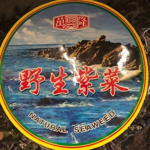 万兴隆野生紫菜50G/Natural Seaweed 50G