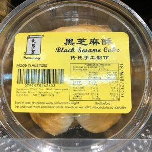 大屋里黑芝麻酥 5P/HOMEWAY/Black Sesame Cake 5P