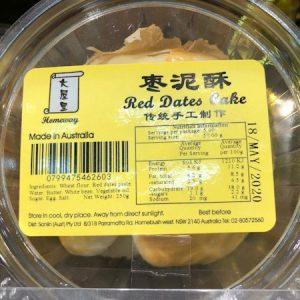 大屋里枣泥酥 5P 250G/HOMEWAY/Red Dates Cake 5P 250G
