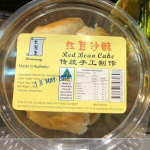 大屋里红豆沙酥 5P 250G/HOMEWAY/Red Bean Cake 5P 250G