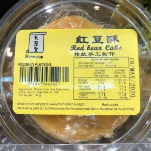 大屋里红豆酥 2P/HOMEWAY/Red Bean Cake 2P