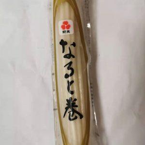 冻鱼饼160G/KIBUN KAMABOKO AKA 160G