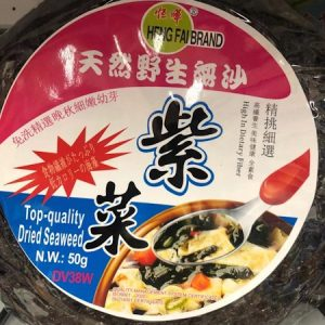 恒辉无沙紫菜50G/Natural Seaweed 50G
