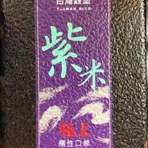 台湾榖堡极上紫米1KG