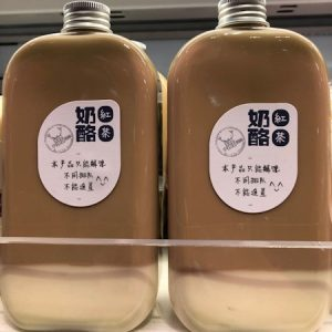 EM-Sweet Lu Milk Tea 500ml 小鹿奶酪红茶