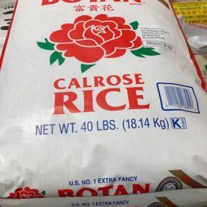 美国富贵花短米18.14KG/BOTAN CALROSE RICE 18.14KG(PRODUCT OF USA)