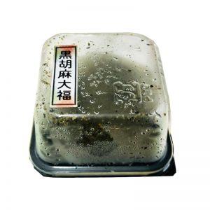 日本黑胡麻大福麻薯80g/Kurogoma DAIFUKU 80g