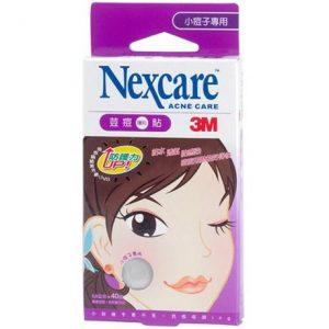 Nexcare超薄痘痘隐形贴超大吸收量40颗