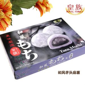 皇族和风特选芋头麻薯210g/Royal Family Taro Mochi 210g