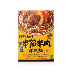 珍苑半筋牛肉牛肉面530g/ZY Beef Noodle 530g