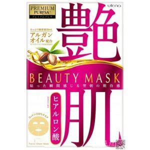 日本Utena佑天兰艳肌渗透补水玻尿酸面膜单片/Utena Smoothing Mask 1sheet
