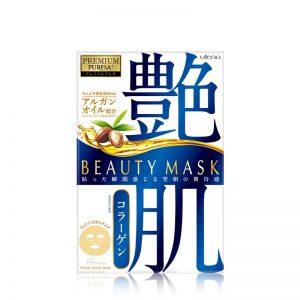 日本Utena佑天兰艳肌胶原蛋白面膜单片/Utena Mask 1sheet