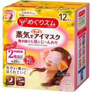 日本KAO花王 蒸汽保湿眼罩 缓解疲劳去黑眼圈 #柚子香 12枚/KAO MEGURISM Steam Eye Mask Yuzu 12 Pieces