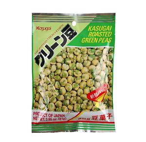 日本Kasugai春日井香烧青豆73g/Kasugai Roasted Green Beans Assortment 73g