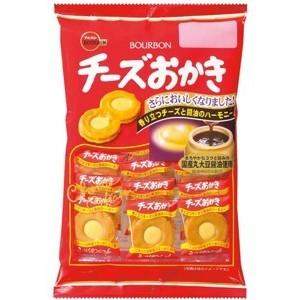 日本Bourbon芝士奶酪夹心饼干81g/Bourbon Cheese Biscuits 81g