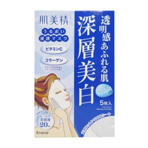 日本Kracie嘉娜宝肌美精深层美白营养面膜5枚入/Kracie Hadabisei Faical Mask Clear Whiteing 5pcs