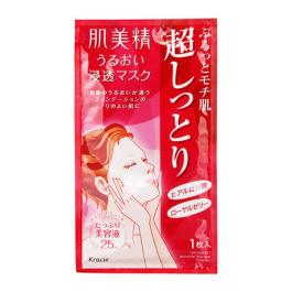 日本Kracie嘉娜宝肌美精玻尿酸超保湿面膜单片入/Kracie Hadabisei High Moist Face Mask 1sheet