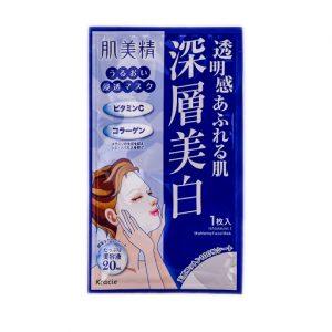日本Kracie嘉娜宝肌美精深层美白营养面膜单片入/Kracie Hadabisei Faical Mask Clear Whiteing 1sheet