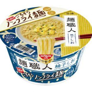 日本Nissin日清面听人柚子风味拉面76g/Nissin Instant Noodles 76g