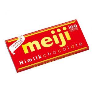 日本MEIJI明治红装Hi牛奶巧克力50g/MEIJI HiMilk Chocolate 50g