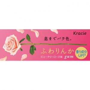日本Kracie嘉娜宝玫瑰花香口香糖19g/Kracie Japanese Beaty Rose Gum 19g