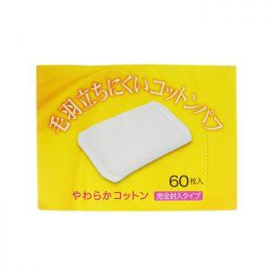日本毛羽立卸妆棉60枚入