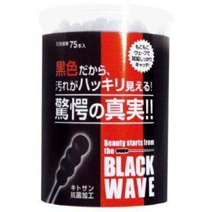 日本黑色棉签棒75根入/Japanese Black Wave 75pcs
