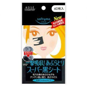 日本Kose高丝黑色吸油纸60枚入
