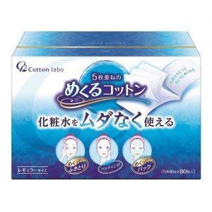 日本白元多层卸妆棉敷脸优质纯天然棉80枚