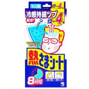 日本KOBAYASHI小林制药 退热贴成人用 清凉降温提神醒脑发烧退热冷敷16片入/KOBAYASHI Netsusama Cooling Gel Sheets for Adults 16pcs