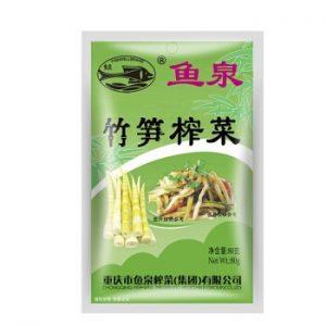 鱼泉竹笋榨菜80g