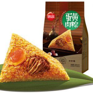 思念蛋黄肉粽子(常温保存)2个装200g/SN Yolk&Pork Rice Dumpling 2pcs 200g