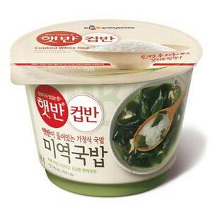 韩国CJ微波即食紫菜汤拌饭165g/CJ Cooked White Rice With Seaweed Soup 165g