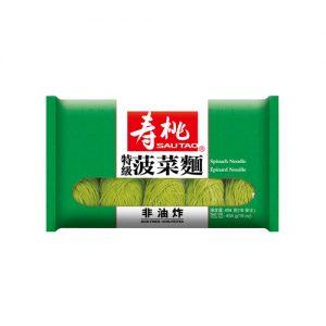 寿桃非油炸特级菠菜面454g/Sautao Spinach Dried Noodle 454g