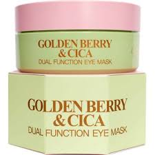 韩国Rozetka保湿眼模膏60ml/Rozetka Golden Berry &CICA Dual Function Eye Mask 60ml