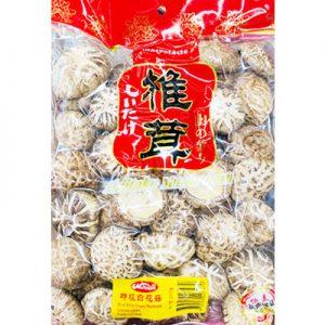 怡美特级白花菇200g/Macrotaste Dried White Striped Mushroom 200g
