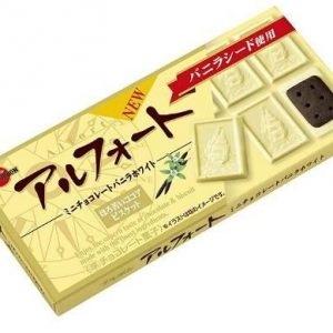 日本Bourbon覆果子夹心白巧克力55g/Bourbon Japanese Snack Alfort Vanilla White Chocolate 55g