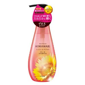 日本Kracie向日葵HIMAWARI去油亮泽建发洗发水500ml/Kracie Gloss & Repair Oil In Shine Repair Shampoo 500ml