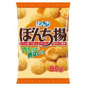 日本Bonchi超脆大米酥80g/Bonchi Rice Cracker 80g