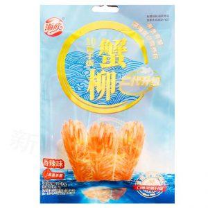 海欣XO酱手撕蟹柳香辣味50g/HX Sliced Crab With XO Sauce 50g