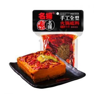 名扬手工全型块状火锅底料500g/MY Hand Made Beef Oil Hot Pot Base 500g