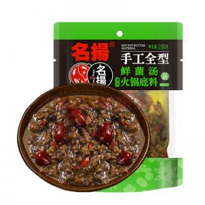 名扬手工全型鲜菌汤火锅底料200g/MY Hot Pot Bottom Material Original Flavor 200g