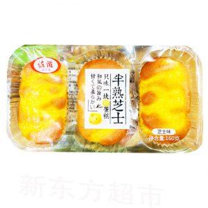 佐滋半熟芝士蛋糕芝士味160g/ZZ Cheese Cake Original Cheese Flavor 3pcs 160g